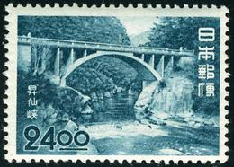 Neuf Avec Charnière Collection Des 10 Paires Tourisme Des Années 1951 à 1953 Incluses, La Plupart Cl, T.B. - Stamps