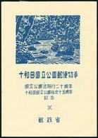 Neuf Avec Charnière N° 33, 34, 35 Et 37, Les 4 Blocs Parcs Nationaux Tenant (avec Des Charnières) à Leurs Couvertures D' - Stamps