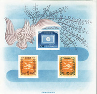 Neuf Sans Gomme N° 36, Le Bloc Investiture Du Prince Héritier Avec Sa Pochette Imprimée D'origine, T.B. - Stamps