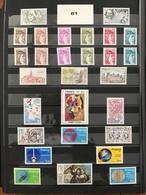 1981 ANNEE COMPLETE ** - YT N°  2118 à 2177 (+2157a, 2158a Et Gomme Tropicale) - 68 Timbres Neufs Sans Charnière - France