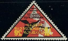 Neuf Avec Charnière N° 80/81, La Paire TB - Unclassified