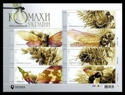 Ukraine 2018 Mih. 1693/99 (Bl.149) Fauna. Insects. Butterflies. Bees. Dragonflies MNH ** - Ucrania