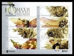 Ukraine 2018 Mih. 1693/99 (Bl.149) Fauna. Insects. Butterflies. Bees. Dragonflies MNH ** - Ukraine