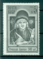URSS 1988 - Y & T N. 5492 - Francysk Skaryna - Unused Stamps