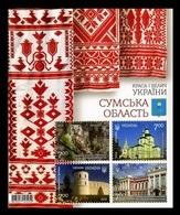 Ukraine 2018 Mih. 1761/64 (Bl.157) Sumy Region. Fauna. Owl. Church. Manor House. University MNH ** - Ukraine