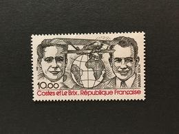 FRANCE Poste Aérienne 1981 - YT N° 55 - Neuf Sans Charnière - Poste Aérienne