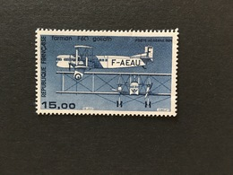 FRANCE Poste Aérienne 1984 - YT N° 57 - Neuf Sans Charnière - Poste Aérienne
