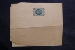 INDE - Entier Postal Non Circulé - L 36136 - 1882-1901 Empire