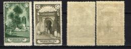 MAROCCO SPAGNOLO -  1928 - Mosque Of Alcazarquivir And Moorish Gateway At Larache - MH - Marocco Spagnolo
