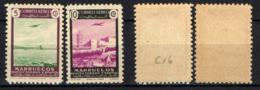 MAROCCO SPAGNOLO -  1949 - Strait Of Gibraltar - MH - Marocco Spagnolo