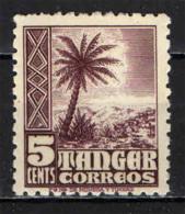 MAROCCO SPAGNOLO -  TANGER - 1948 - PALMA - MNH - Marocco Spagnolo