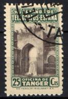 MAROCCO SPAGNOLO -  VEDUTE DEL MAROCCO- USATO - Marocco Spagnolo