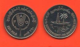Bahrain Bahrein 250 Fils 1983 FAO - Bahrein