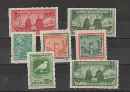CHINE LOT DE TIMBRES NEUF SANS GOMME - 1949 - ... People's Republic