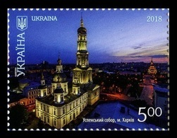 Ukraine 2018 Mih. 1712 Kharkiv. Dormition Cathedral MNH ** - Ukraine