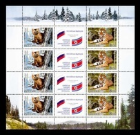 Russia 2005 Mih. 1264/65 Fauna (M/S) (joint Issue Russia-North Korea) MNH ** - Neufs