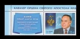 Russia 2013 Mih. 1926 President Of Azerbaijan Heidar Aliev (with Label) (joint Issue Russia-Azerbaijan) MNH ** - 1992-.... Federation