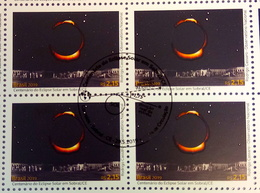 Brazil C 3820 Selo Eclipse Solar Sobral Lua Sol 2019 Moon Sun Block Of 4 Handstamp - Ungebraucht