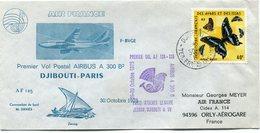 AFARS ET ISSAS ENVELOPPE PREMIER VOL POSTAL AIRBUS A 300 B2 DJIBOUTI - PARIS DU 30 OCTOBRE 1975 - Afars & Issas (1967-1977)