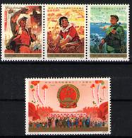 China Nº 1931/4. Año 1974 - 1949 - ... People's Republic