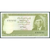 TWN - PAKISTAN 39f - 10 Rupees 1984-06 Replacement X - Signature: Ishrat Hussain UNC - Pakistán