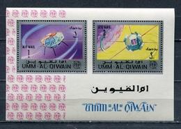 Umm Al Qiwain 1966 Mi # 87 A - 88 A  BLOCK 5 A SPACE Communications Satellites ITU MNH - Umm Al-Qiwain