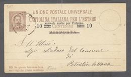 ITALIA -  REGNO    - RARA CARTOLINA POSTALE 10  CENTESIMI DA VILLALBA A PETRALIA SOTTANA - 1878-00 Umberto I