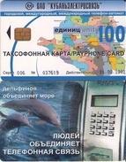 TARJETA TELEFONICA DE RUSIA (485). FAUNA - Rusia
