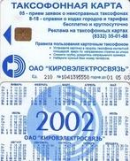 TARJETA TELEFONICA DE RUSIA (719) - Rusia