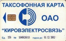 TARJETA TELEFONICA DE RUSIA (571). - Rusia