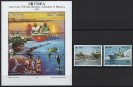 Eritrea (2004) Yv. 474/78  /  Massawa - Victory - Soldier - Ships - Weapon - Eritrea