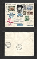 Airmails - World. 1938 (25 Nov) CONGO - BELGIUM. Special Flight. 2 Countries Multifkd Env + Illustrated + Comm. + Specia - Unclassified