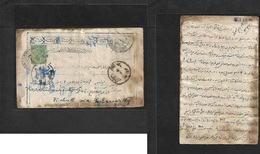 Afghanistan. 1923 (30 Oct) Reply Half Purple Blue Statonary Locally Printed Card + British India 1/2 Anna Green Tied Bom - Afghanistan