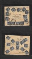 Algeria. 1896 (1 Abr) Alger - Switzerland, Preverenges, Morges (5 April) France Sage 1c Multifkd Front + Reverse Envelop - Algeria (1962-...)