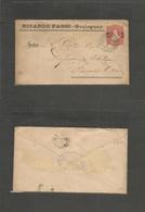 Argentina - Stationery. 1891 (29 Nov) Gualeguay - Buenos Aires (30 Nov) 5c/8c Red Stat Env. Rare PRIVATE Company Name Ri - Argentina