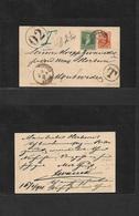 Argentina - Stationery. 1894 (16 Jan) Mar De Plata - Montevideo, Uruguay. 3c Orange Stat Card + 2c Green Adtl, Depart Cd - Argentina