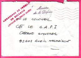 ENVELOPPE  OBLITERATION BCMC PARIS ARMEE 1987 CONTRESEING MINISTRE DE LA DEFENSE  CACHET AMBASSADE DE FRANCE EN BULGARIE - Marcophilie (Lettres)