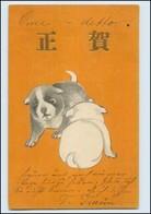 Y3587/ Japan Künstler AK Hunde 1910 - Japan
