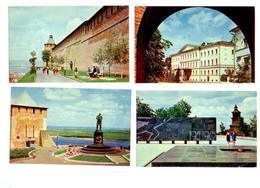 Gorky (now Nizhny Novgorod). 10 Postcards. Russian Edition 1970 - Russia