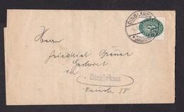Germany: Official Folded Letter, 1932, 1 Service Stamp, Legal Invoice (paper Seal Court Dinslaken Damaged) - Duitsland