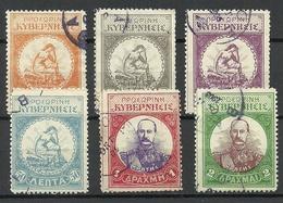 KRETA Crete 1905 Michel 6 - 11 O Post Der Aufständischen - Crète