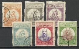 KRETA Crete 1905 Michel 6 - 11 O Post Der Aufständischen - Kreta