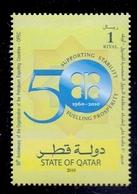 2010 Qatar 50 Years Of OPEC 1 Values MNH - Qatar