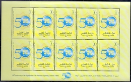 2010 QATAR 50 Years Of OPEC Full Sheet 10 Values MNH - Qatar