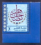 2010 Qatar Mus – Haf Qatar 1 Values MNH - Qatar