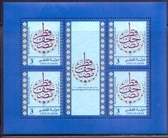 2010 QATAR Mus – Haf Qatar Full Sheet 4 Values MNH - Qatar