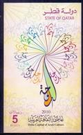 2010 QATAR Doha  Capital Of Arab Culture Souvenir  Sheet MNH - Qatar