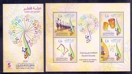 2010 QATAR Doha  Capital Of Arab Culture Full Sheet 4 Values +1 Souvenir  Sheet  MNH - Qatar