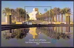 2010 QATAR Aga Khan Award For Architecture  Souvenir  Sheet MNH - Qatar