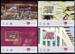 2010 QATAR LNG Per Annim  4 Souvenir  Sheet MNH - Qatar